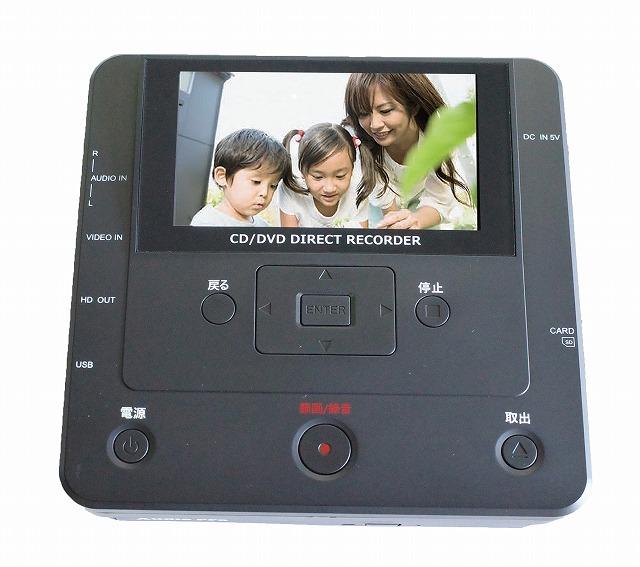 この一台で音楽も映像もCD/DVD/USB/SDにワンタッチ簡単ダビング!