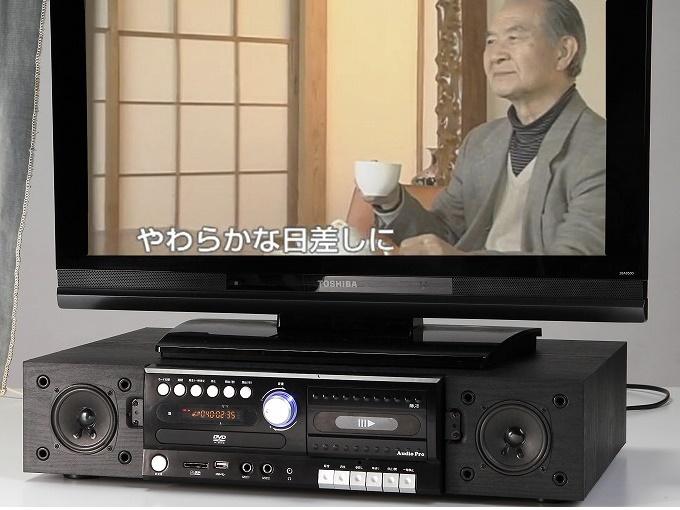 DVD内蔵マルチTV台スピーカー/DVD-005KT