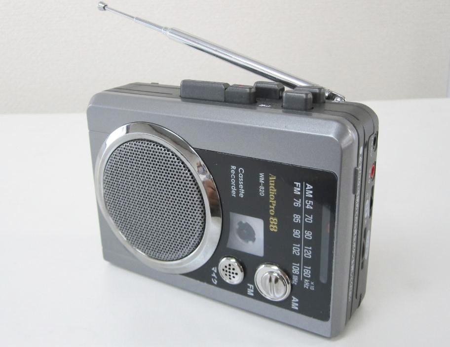 大型集音マイク付きミニラジカセ/WM-820